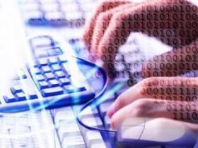 рынок ИТ-услуг,справочные технологии