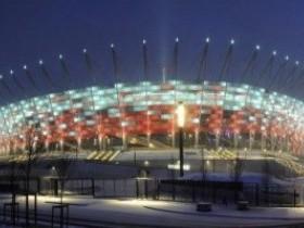 арена в Варшаве
