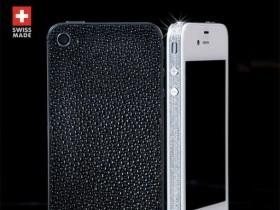 Пара алмазных Айфон4С в подарок известным новобрачным