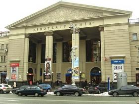 кинозал киев