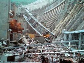 катастрофа на ГЭС
