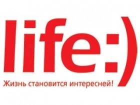 life:)