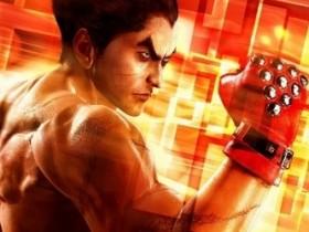 Tekken X Стрит Fighter