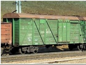 вагоны