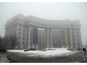 РАН Украины откликнулся на постановление ПАСЕ