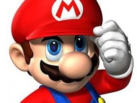 Супер Mario