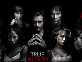 Реальная кровь