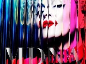 """Мадонна поделилась обложкой нового диска """"М.D.N.A."""