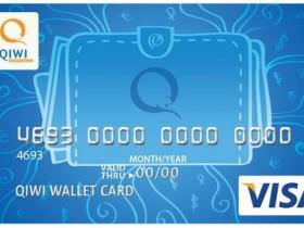 пластмассовой карты Киви Visa