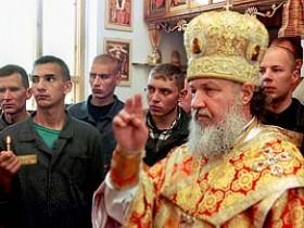 патриах Кирилл