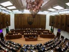 Словакия конгресс