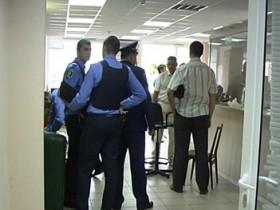 банк,служба охраны