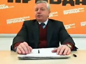 Геннадий Козинец