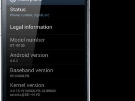 Андроид 4.03 для Галакси С II