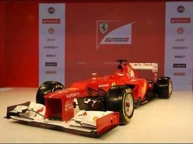 Феррари F2012