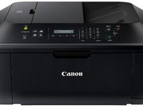 Canon PIXMA MX375