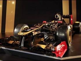 Лотус F1 Team E20