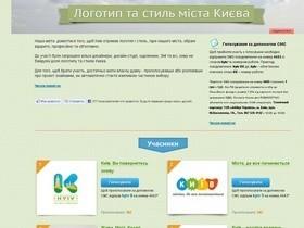 веб-сайт Киев