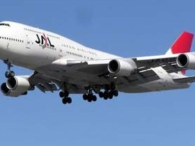 JAL, самолет, авиа