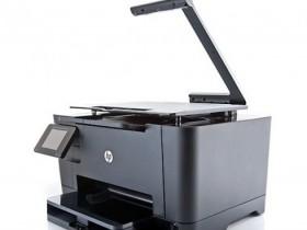 HP Topshot Laserjet Pro М275