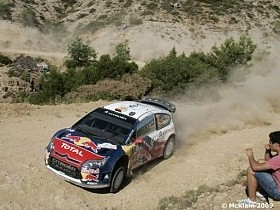 WRC Акрополис
