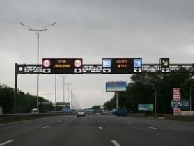 автотрасса борисполь