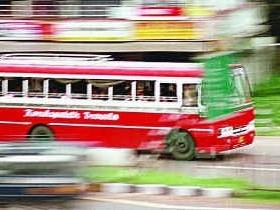 экологически чистый автобус