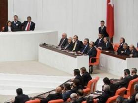 Турецкий конгресс