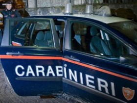 Итальянские следователи