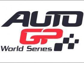 Авто GP World Серии