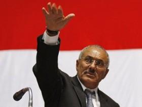 Или Абдулла Салех