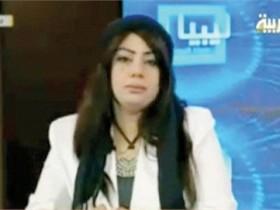 Хала аль-Мисрати