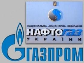 нафтогаз-газпром