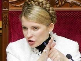 Тимошенко5