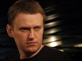 РосПил,Навальный