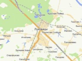 дтп в Московской области