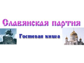 Базилюк Александр Филимонович