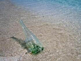 бутыль, море