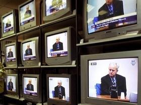 телевизионный канал