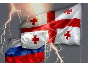 РФ,грузия