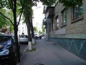 улица Гончара
