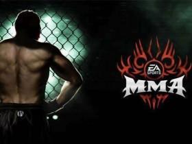 EA Спортс MMA
