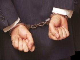 арест2