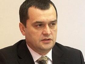 В. Захарченко