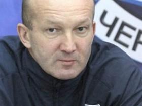 Григорчук