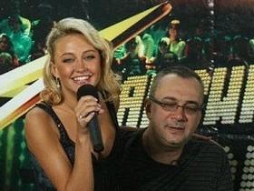 Бушмина,Меладзе
