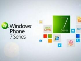 Виндоус Phone 7 Серии