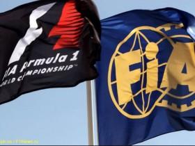 Формула One Group