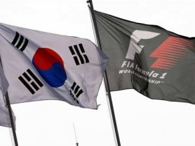 Гран При Кореи
