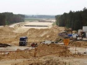 сооружение дорог